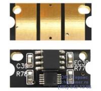 Чип желтого фотобарабана konica minolta bizhub c25 / c35 / c35p ,совместимый