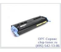 Картридж желтый HP Color LaserJet 1600 / 2600 / 2605 ,совместимый