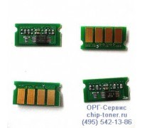 Чип цветного фотобарабана Konica Minolta bizhub C258 / C308 / C368 ,совместимый