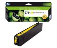 Картридж желтый HP 971XL ,оригинальный