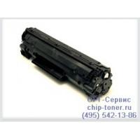 Картридж HP Q2612A для HP LaserJet 1010 / 1012 / 1015 / 1020 / 1022 , совместимый
