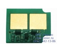 Чип пурпурного фотобарабана HP Color LaserJet CP6015 / CM6040MFP