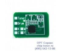 Чип голубого картриджа OKI C710 / C711