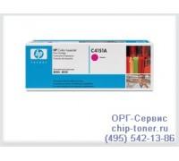 Картридж C4151A пурпурный для HP Color LaserJet 8500 / 8550 оригинальный